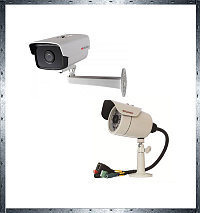 IP камеры уличные с кронштейном 1 Mpx
