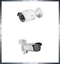 IP камеры уличные с кронштейном 3 Mpx