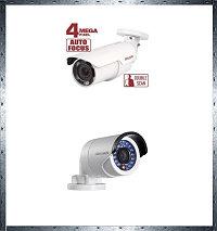 IP камеры уличные с кронштейном 4 Mpx
