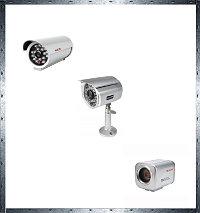 Наружные видеокамеры с ИК подсветкой