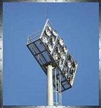 Прожекторные мачты с площадкой A/24